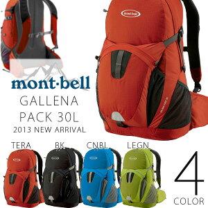 モンベル mont-bell ザック 登山 リュックサック送料無料 モンベル mont-bell ガレナパック リ...