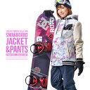 送料無料 スノーボードウェア 上下 セット レディース スタジャン ジャケット スノーウエア スノーボード ウェア スノボウエア SNOWBOARD