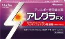 【第2類医薬品】【送料無料;定形外郵便お届け限定=代引不可】...
