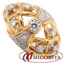 K18YGxPt900 ダイヤモンドリング 0.10ct/0.20ct 11.5号 コンビカラー イエローゴールド プラチナ 指輪/63303【中古】P_10