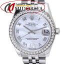 ロレックス デイトジャスト 178384NR【仕上げ済】ホワイトシェルローマ ベゼルダイヤ 6ダイヤ ボーイズ /37764 【中古】 腕時計