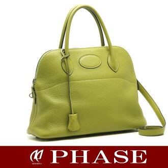 Hermes boiled 31 triyoncremans Chartreuse silver fittings and 14,999 HERMES handbags Bolide31 yellowish green green-
