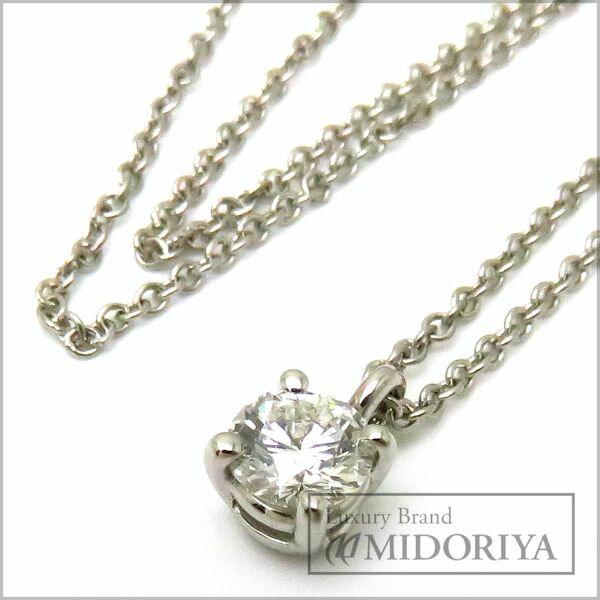 ティファニー Tiffany T&CO ソリティア ネックレス Pt950 ダイヤモンド プラチナ ペンダント/95807【中古】【クリーニング済】:Luxury Brand ミドリヤ