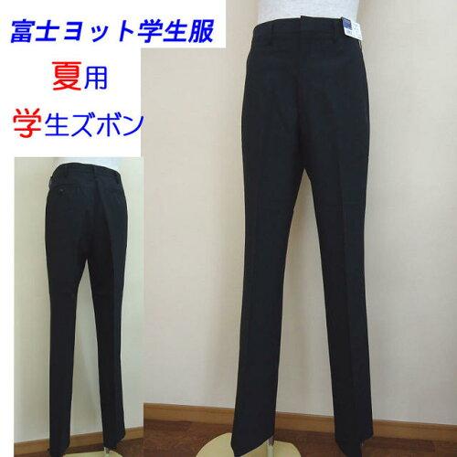 学生ズボン W85-W100 富士ヨット学生服 大きなサイズ FUJI YACHT 富士ヨット サマースラックス 夏...