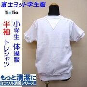 トレシャツ ミラクル ティオティオ スクール 明石被服興業 株式会社 Tシャツ ホワイト
