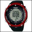 【アクティビティ特集】 SEIKO セイコー プロスペックス ランドトレーサー Bluetooth通信機能 ソーラー 時計 メンズ レディース 腕時計 SBEM001