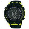 【アクティビティ特集】 SEIKO セイコー プロスペックス ランドトレーサー Bluetooth通信機能 ソーラー 時計 メンズ レディース 腕時計 SBEM005