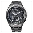 CITIZEN シチズン アテッサ ダイレクトフライト ソーラー 電波 時計 メンズ 腕時計 AT8044-56E