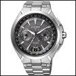 新品 即日発送 CITIZEN シチズン アテッサ サテライト ウエーブ ソーラー 電波 時計 メンズ 腕時計 CC1080-56E