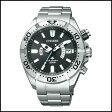 CITIZEN シチズン プロマスター マリン シリーズ ソーラー 電波 時計 メンズ 腕時計 PMD56-3081