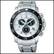 CITIZEN シチズン プロマスター ソーラー 電波 時計 クロノグラフ メンズ 腕時計 PMP56-3053