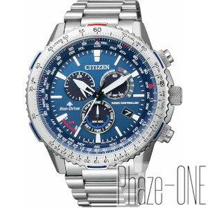 腕時計, メンズ腕時計  CB5000-50L