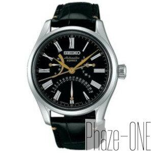 腕時計, メンズ腕時計  SARD011
