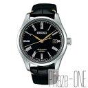 新品 即日発送可 セイコー プレザージュ 自動巻き 手巻き付 時計 メンズ 腕時計 SARX029