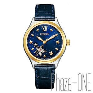 腕時計, レディース腕時計  Twinkle() PC1009-27M