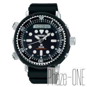 セイコー プロスペックス ダイバースキューバ ソーラー 時計 メンズ 腕時計 SBEQ001