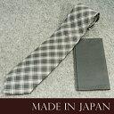 ネクタイ/日本製/made in Japan/グレーのチーフ付き/tai-cj-5