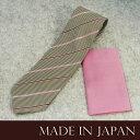 ネクタイ/日本製/made in Japan/ピンクのチーフ付き/tai-cj-3