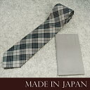ネクタイ/日本製/made in Japan/グレーのチーフ付き/tai-cj-4