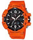 【即日発送】 GW-A1100R-4AJF CASIO カシオ G-SHOCK Gショック メンズ腕時計 SKY COCKPIT スカイコックピット マルチバンド6 ソーラー 電波時計 トリプルGレジスト 正規品