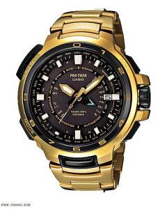 CASIO カシオ PROTREK プロトレック MANASLU マナスル メンズ腕時計 ソーラー 電波 バーゼルモ...