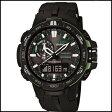 PRW-6000Y-1AJF CASIO カシオ PROTREK プロトレック メンズ腕時計 タフソーラー 電波時計 マルチバンド6 トリプルセンサーVer.3搭載 国内正規品