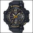 新品 即日発送 CASIO カシオ Gショック グラビティマスター GPS ハイブリッド ソーラー 電波 時計 メンズ 腕時計 GPW-1000VFC-1AJF