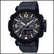 CASIO カシオ プロトレック ソーラー 時計 メンズ 腕時計 PRG-600Y-1JF