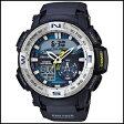 新品 即日発送 CASIO カシオ プロトレック デジアナ 時計 メンズ 腕時計 PRG-280-2JF