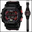 新品 即日発送 CASIO カシオ Gショック ソーラー 電波 時計 メンズ 腕時計 GXW-56-1AJF