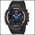 CASIO カシオ ベイビーG ソーラー 電波 時計 レディース 腕時計 BGA-2300G-3BJF