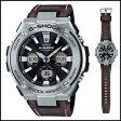 新品 即日発送 CASIO カシオ Gショック Gスティール ソーラー 電波 時計 メンズ 腕時計 GST-W130L-1AJF