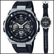 新品 即日発送 CASIO カシオ Gショック Gスティール ソーラー 電波 時計 メンズ 腕時計 GST-W300-1AJF