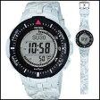 【アクティビティ特集】 CASIO カシオ プロトレック ソーラー 時計 メンズ 腕時計 PRG-300CM-7JF