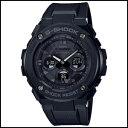 カシオ Gショック Gスティール ソーラー 電波 時計 メンズ 腕時計...