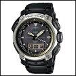新品 即日発送 CASIO カシオ プロトレック マルチバンド6 ソーラー 電波 時計 メンズ 腕時計 PRW-5050N-1JF