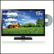 新品 即日発送 レボリューション 19型 DVDプレーヤー内蔵 液晶テレビ ブラック ZM-19DTB (ZM-19TVD ZM-19DWB ZM-19DTV ZM-19BI ZM-D19TV )