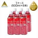 ファイテンアクアミルムGミリオン(6本売り)(500ml)
