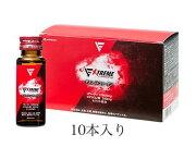 ファイテンエクストリームアスリートコラーゲン1ケース(10本)