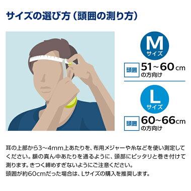 フィリップスSmartSleepディープスリープヘッドバンドHH1610/02スリープテックアイテム睡眠回復ぐっすり深い眠りアプリ連動送料無料