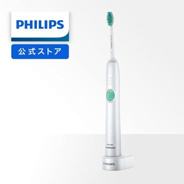フィリップス イージークリーン ホワイト HX6512/06 送料無料 電動歯ブラシ 初心者向け 音波水流 ベーシック機能 操作簡単 シンプル 歯垢除去 国内海外兼用
