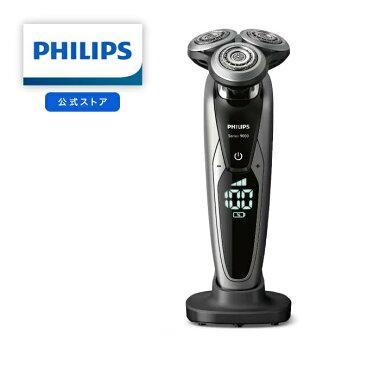 【アウトレット:旧モデル】フィリップス9000シリーズS9731/33送料無料