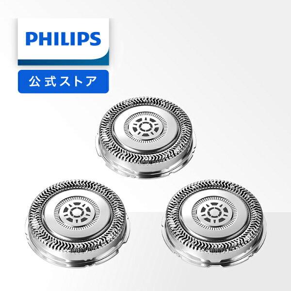フィリップスシェーバー替刃スティールプレシジョン刃7000シリーズ用SH71/51S5588/30S5588/25S5586/5