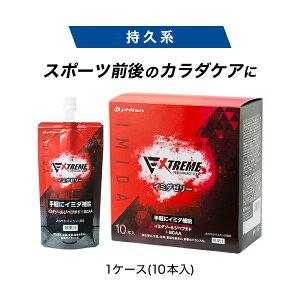ファイテン エクストリーム イミダゼリー 1ケース(10本)   マスカット風味 ゼリ-飲料 スポーツ イミダゾールジペプチド BCAA エネルギー補給