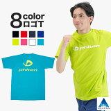 【RAKUシャツフェア対象商品】ファイテン RAKUシャツSPORTS(SMOOTH DRY) 半袖(ロゴ入り)   【メール便】 Sから3XOサイズまで対応。スポーツに適した機能性Tシャツ。