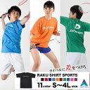 ファイテン RAKUシャツSPORTS (吸汗速乾) 半袖 ロゴ入り スポーツウェア バトミントン Tシャツ 全11色 S-4L