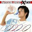ファイテン RAKUWAネックX50  【メール便送料無料】プロスポーツ選手にも大人気のネックレス