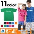 ファイテン RAKUシャツSPORTS (吸汗速乾) 半袖 ロゴ入り  【メール便不可】Sから4Lサイズまで対応。スポーツに適した機能性Tシャツ。