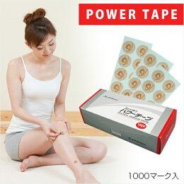 ファイテンパワーテープ1000マーク入(phiten)