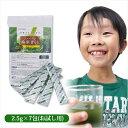 【通販限定】玄米茶感覚でゴクゴク飲める!いまだけ500円!現代人に不足しがちな栄養成分がたっ...